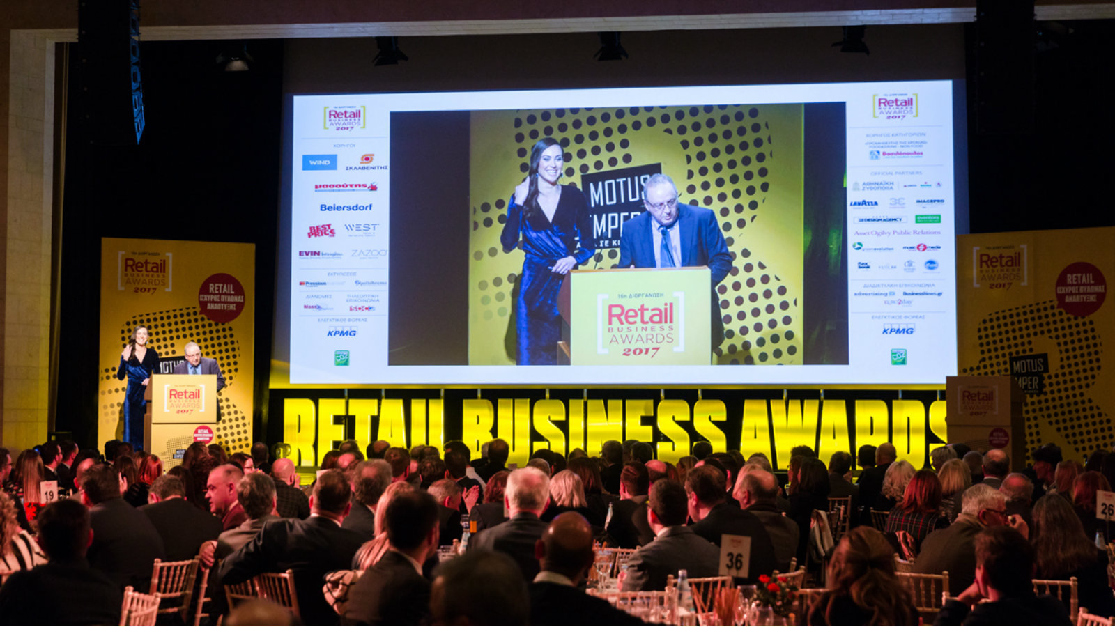 RetailBusiness-Awards-2017κ.jpg?mtime=20180214113915#asset:77604