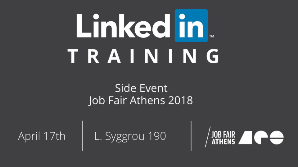 «LinkedIn / A means to an End» την Τρίτη 17 Απριλίου στο EGG: Enter - Grow - Go