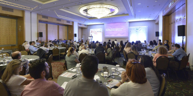 Tο 3rd Data Privacy & Protection Conference επιστρέφει για ακόμα μία χρονιά