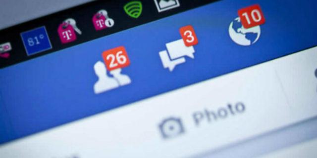 Νέο πρόβλημα στο Facebook - Εκατομμύρια ιδιωτικά μας ποστ εμφανίστηκαν δημοσίως