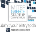 MITEF Greece Startup Competition 2017
