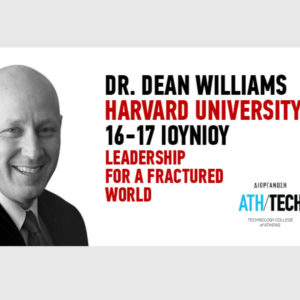 "Σεμινάριο του Athens Tech College με θέμα ""Leadership for a fractured world"" με εισηγητή τον Dr. Dean Williams από το Harvard University"