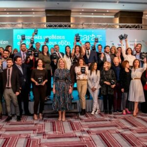 Corporate Affairs Excellence Awards 2019 - «Οι εταιρικές υποθέσεις στην πιο υψηλή θέση»