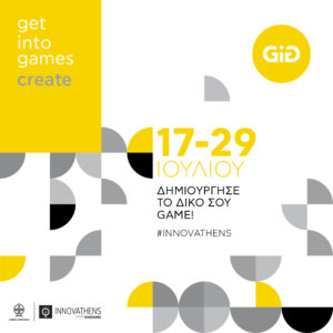Get into Games_GiG → Create your own game!