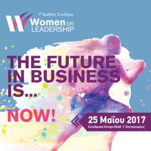 Αποτέλεσμα εικόνας για Οι γυναίκες στην ηγεσία: Το μέλλον της επιχειρηματικότητας είναι ... τώρα!