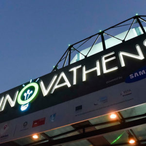Σεμινάριο «Market Yourself» στο Innovathens