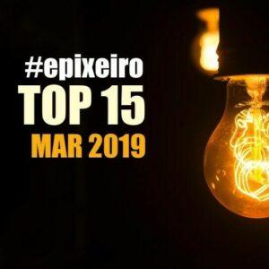 Μάρτιος 2019 @ epixeiro.gr: Από το hacking και το 3D στο franchise και το... μετρό!