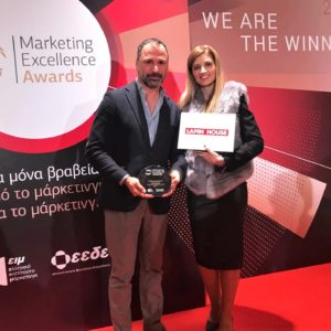 Excellent results στο ecommerce για τη Generation Y στα Marketing Excellence Awards