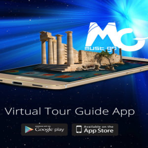 MustGo App: Εικονική Περιήγηση στην Ιστορία της Ακρόπολης της Λίνδου