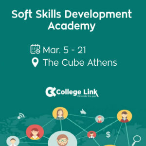 Soft Skills Development Academy από το CollegeLink