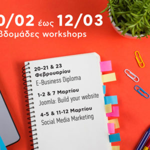 Baby, it's cold outside! Καιρός για INNOVATHENS Winter Labs!