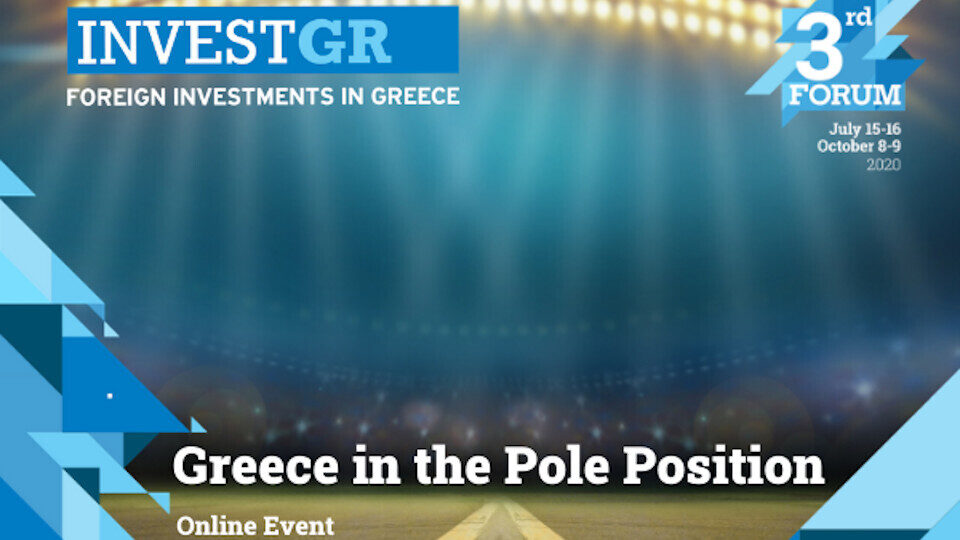 3rd InvestGR Forum 2020: Greece in the Pole Position - Online με νέο τίτλο και πάνελ​