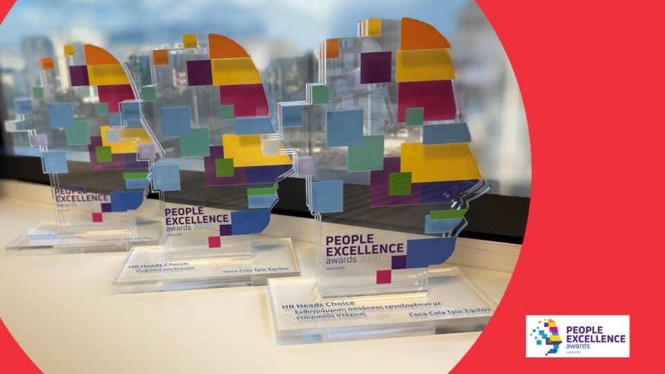 Coca-Cola Τρία Έψιλον: Σημαντικές διακρίσεις στα People Excellence Awards 2020