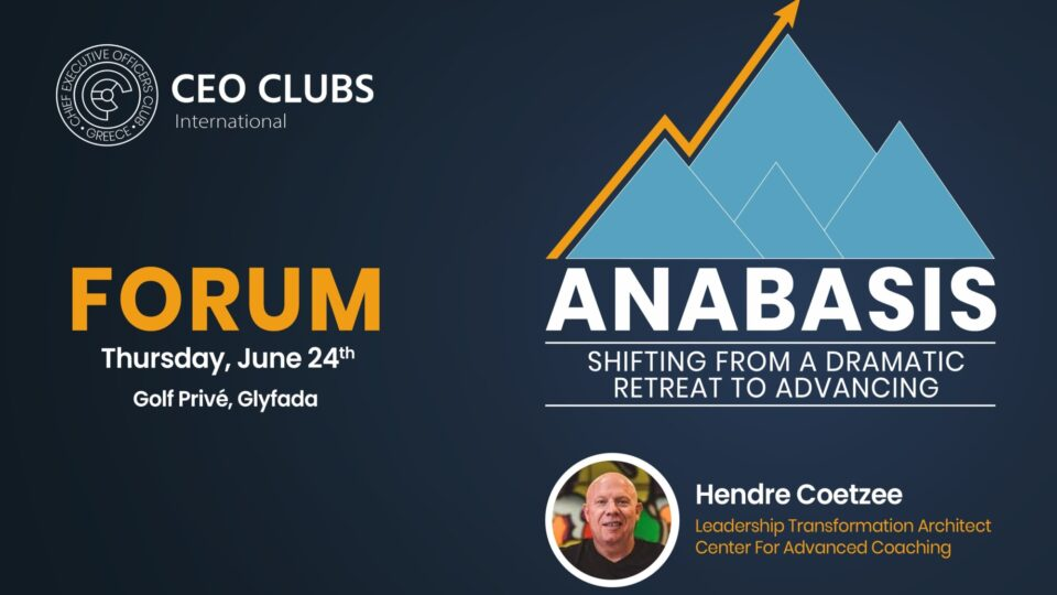 CEO Clubs Greece Forum: Εκδήλωση Anabasis - Shifting from a Dramatic Retreat to Advancing