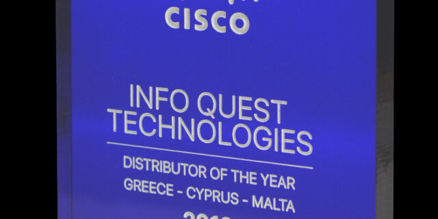 H Ιnfo Quest Technologies «Cisco Distributor of the Year 2019»