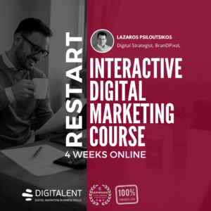 "Έρχεται το ""Restart"", ένα Interactive Digital Marketing Course από τη Digitalent"