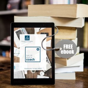 Free eBook - Πώς να γίνετε Coach: Εκπαίδευση στο Diploma in Evidence-based Coaching