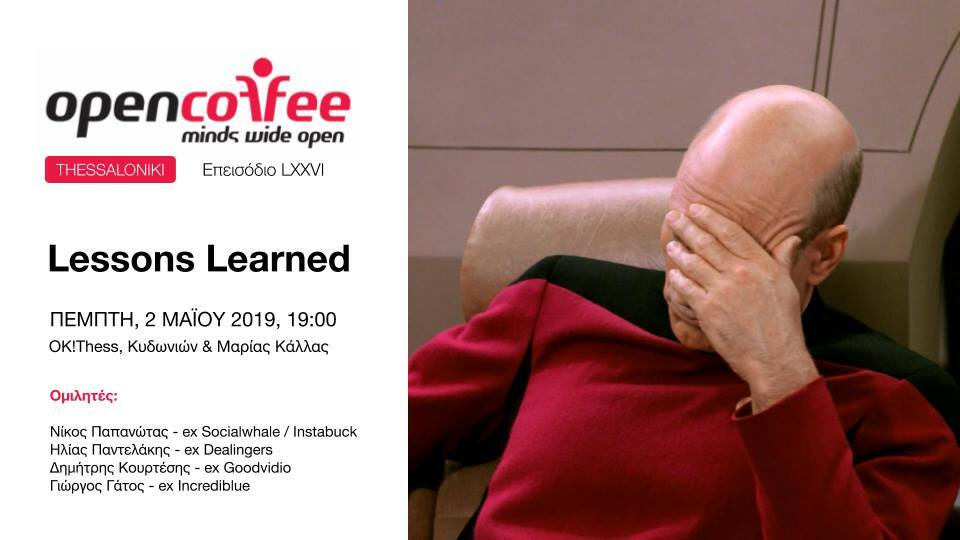 opencoffe_lessons.jpg?mtime=20190426131651#asset:123286