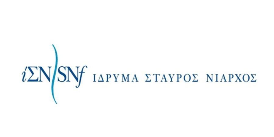 Δύο χρόνια δράσεων και δωρεών του Ιδρύματος Σταύρος Νιάρχος για την αντιμετώπιση των συνεπειών της οικονομικής κρίσης